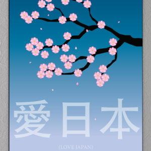 Sakura plakat